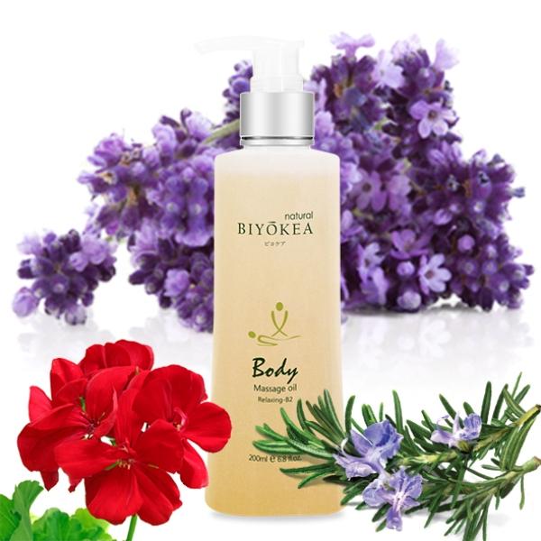 Tinh dầu mát xa toàn thân thư giản Biyokea Premium Body Masasge Oil Relaxing-B2