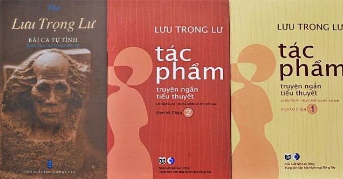 Các tác phẩm của Lưu Trọng Lư