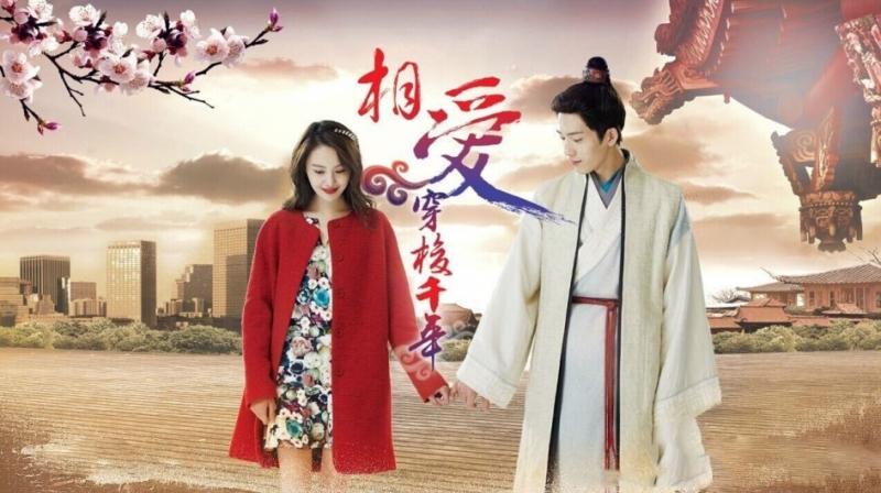 Poster chính của phim