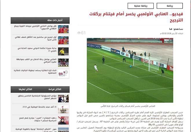 Tờ Alarab của Qatar ca ngợi chiến thắng của U23 Việt Nam