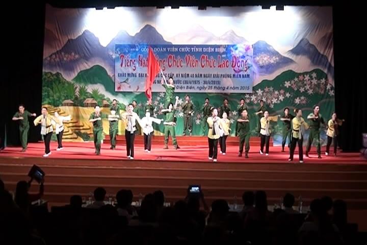 Giao lưu văn nghệ, tiếng hát của những người cán bộ công nhân viên chức