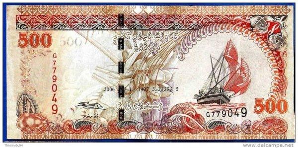 Tờ rufiyaa của Cộng hòa Maldives