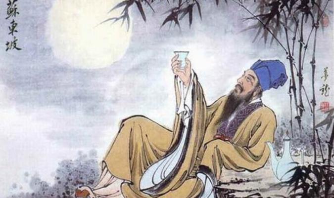 Tô Thức (1037 - 1101)