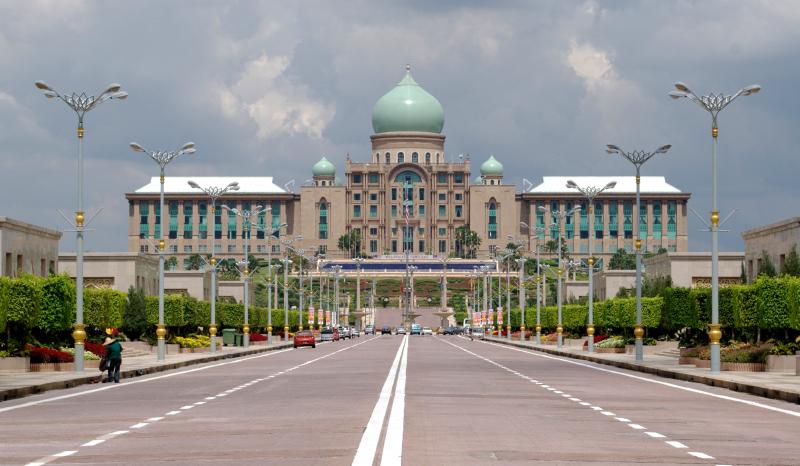 Toàn cảnh tòa nhà Tư pháp Place of Justice