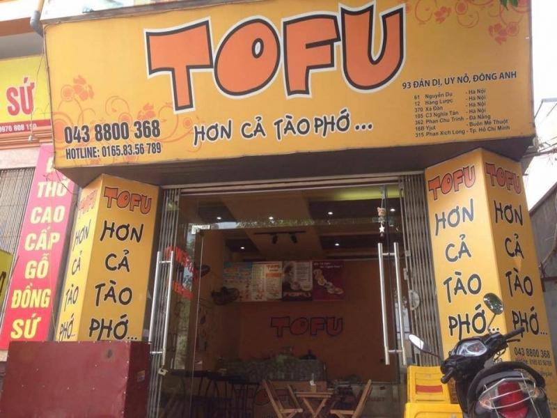 Tofu Đông Anh nhìn từ phía ngoài