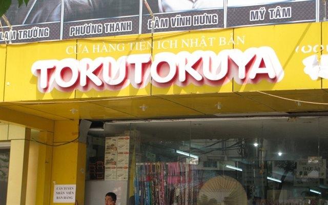 Cửa hàng Tokutokuya ở  Việt Nam (Nguồn: Sưu tầm)