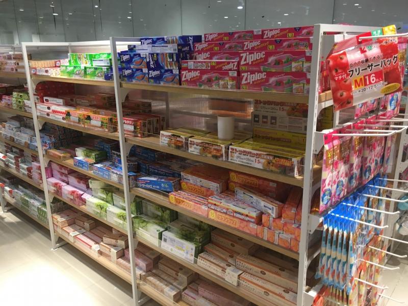Sản phẩm ở Tokutokuya rất đa dạng (Nguồn: Sưu tầm)