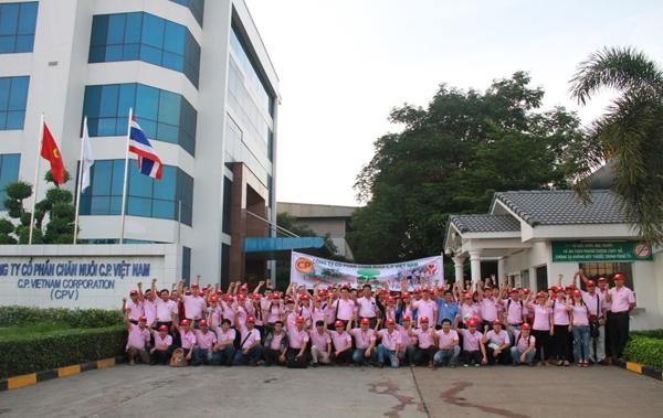 Công ty Chăn nuôi Việt Nam