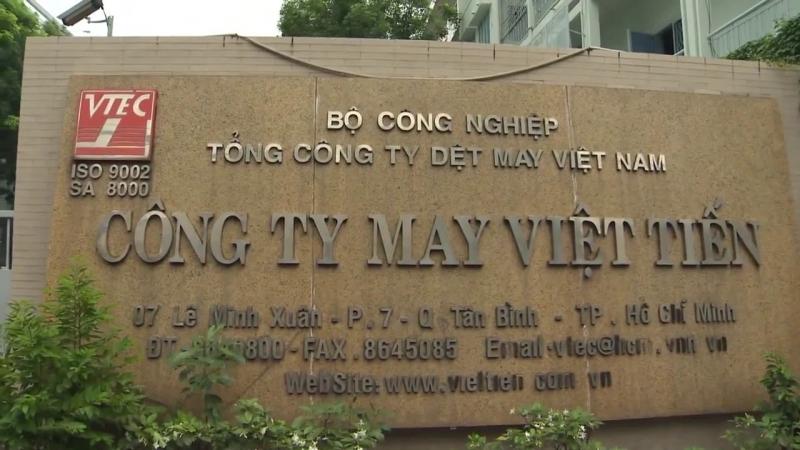 Tổng công ty cổ phần may Việt Tiến - Pacific Enterprise