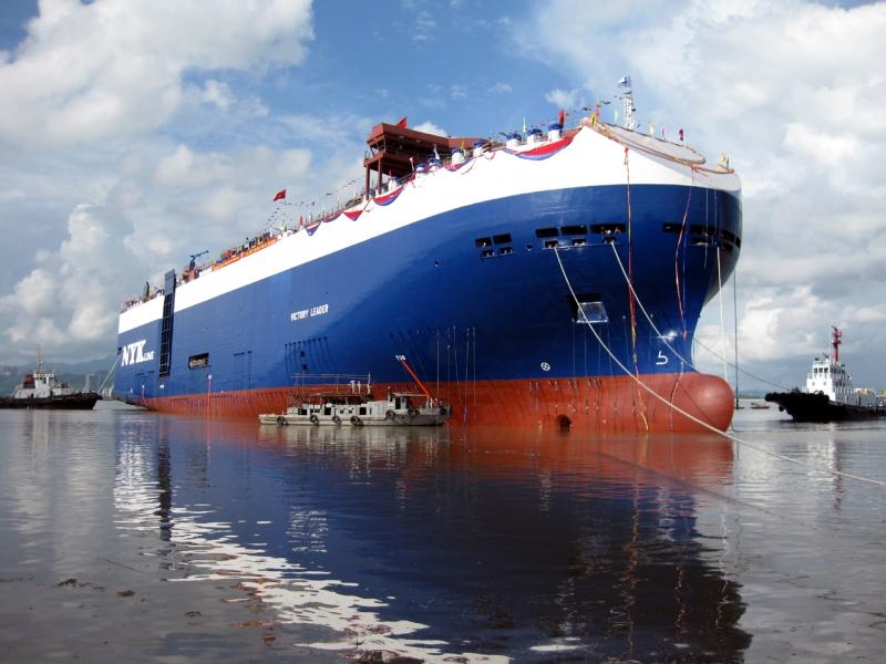 Tổng Công ty Công nghiệp Tàu thủy Việt Nam