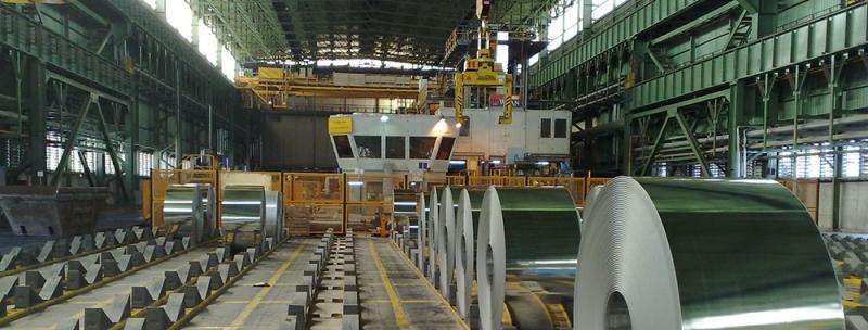 Cơ sở sản xuất của VNSTEEL