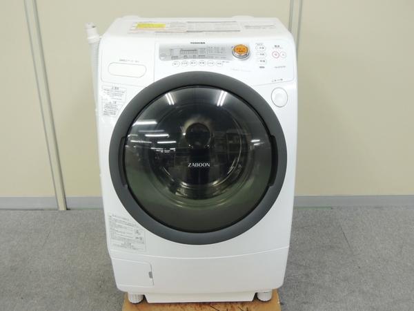 Toshiba TW-7011AV-S 7 Kg