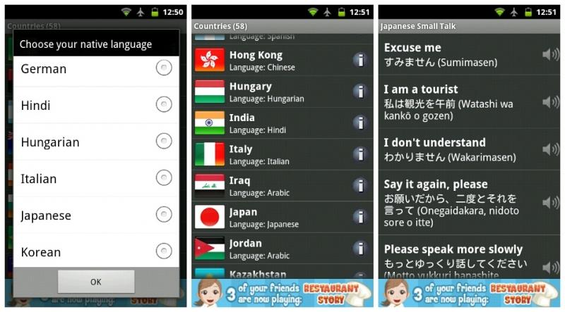 Tourist language learn & speak