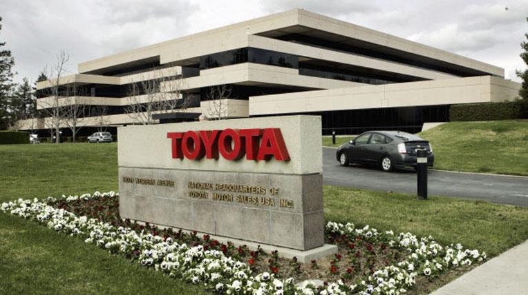 Thương hiệu Toyota