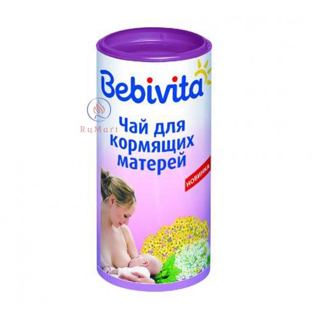 Trà cốm lợi sữa Bebivita
