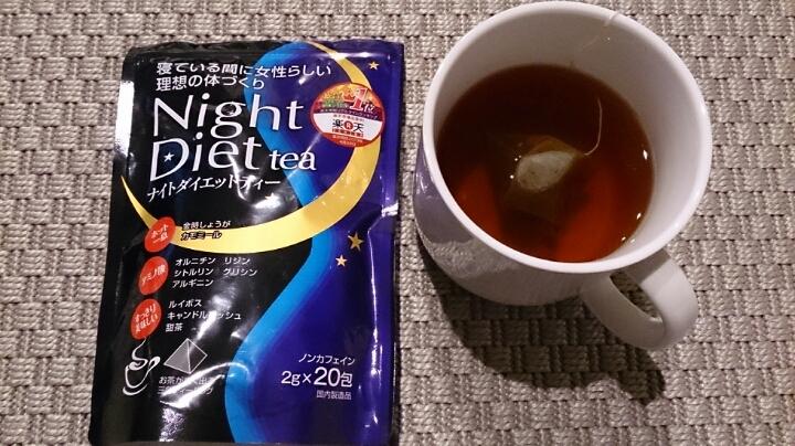 sản phẩm không chứa caffein nên không gây mất ngủ, ảnh hưởng sức khỏe.