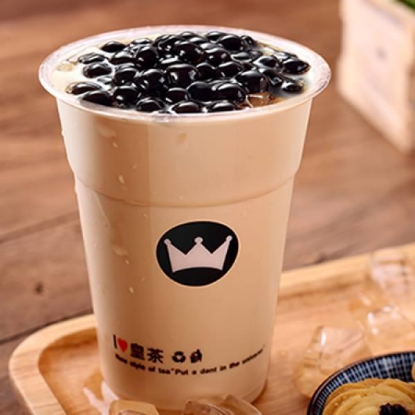 Trà sữa RoyalTea Ninh Bình