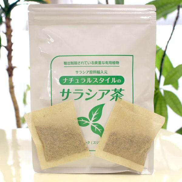 Trà tiểu đường Salacia