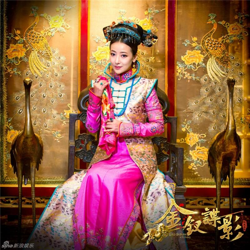 Trần Tử Hàm vai Đoan Mẫn phim Kim thoa điệp ảnh