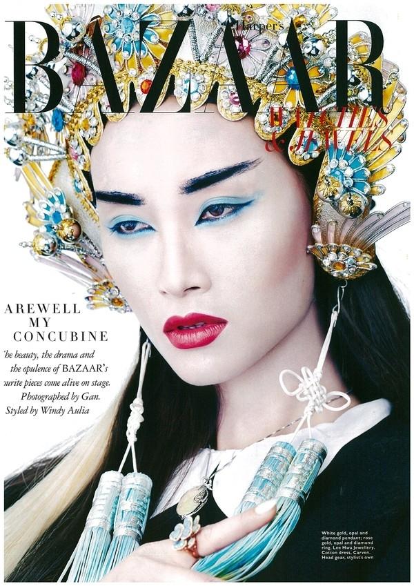 Trang Khiếu khác lạ trên bìa tạp chí Bazaar.