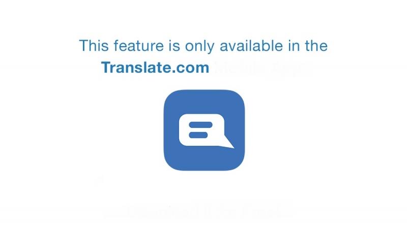 Có tới 75 loại ngôn ngữ khác nhau được hỗ trợ tại Translate.com