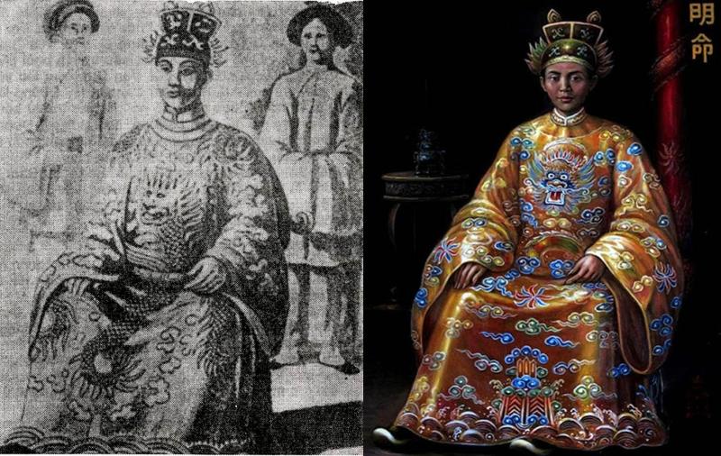 Chân dung Vua Minh Mạng