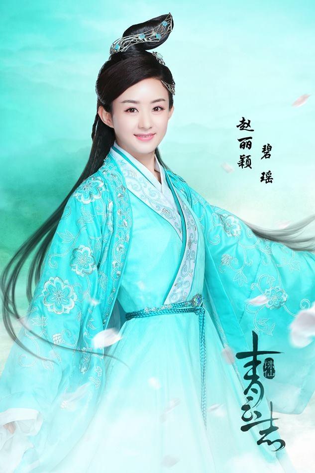 Triệu Lệ Dĩnh xinh lung linh với tạo hình nhân vật Bích Dao