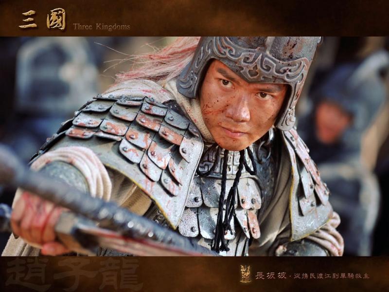 Triệu Vân do diễn viên Nhiếp Viễn thủ vai