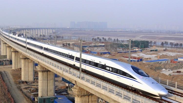 Đường sắt Trung Quốc