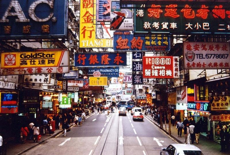 Thị trường Trung Quốc