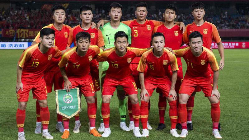 ĐTQG Trung Quốc