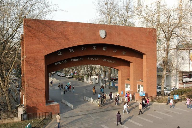 Đại học Ngoại Ngữ Bắc Kinh
