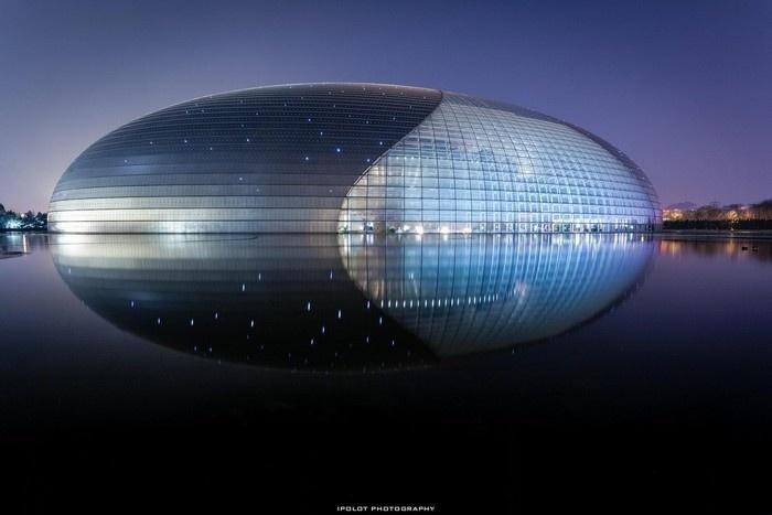 Trung tâm biểu diễn nghệ thuật quốc gia Beijing