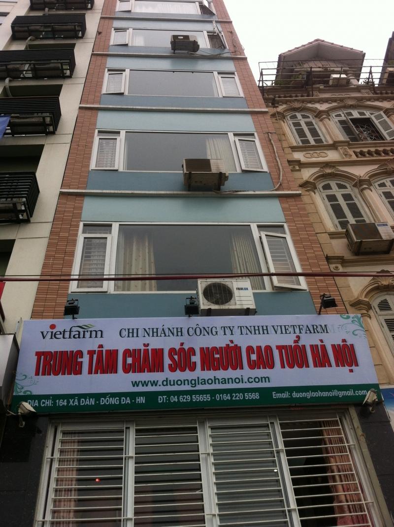 Cơ sở 1 trung tâm chăm sóc người cao tuổi Hà Nội