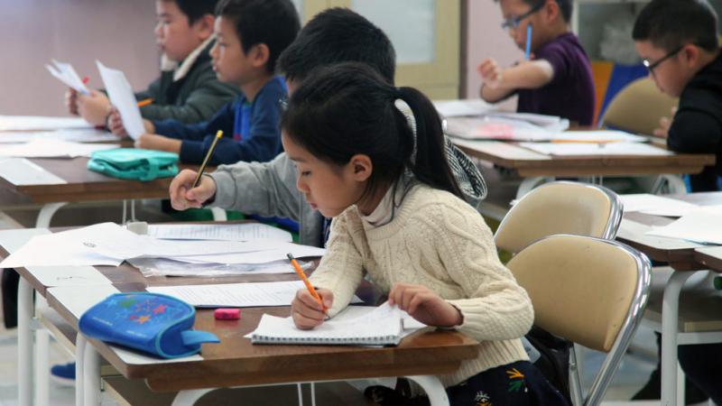 Trung tâm đào tạo năng khiếu Toán học Titan Education