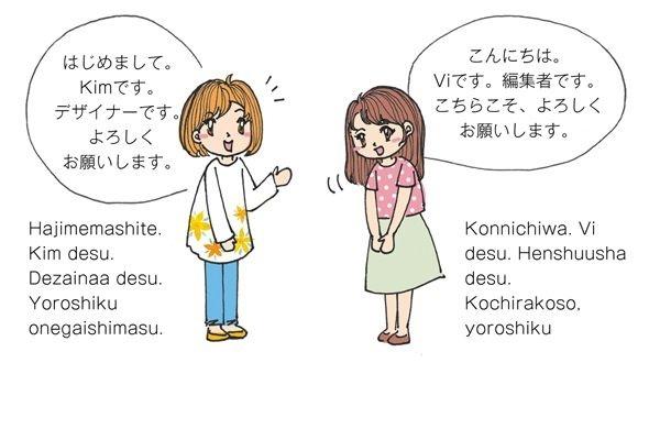 Đến với trung tâm Gia sư Cần Thơ, học viên sẽ được dạy tiếng Nhật tổng quát từ sơ cấp đến trung cấp
