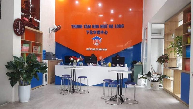 Văn phòng trung tâm Hoa ngữ Hạ Long
