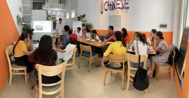 Trung tâm Hoa văn ICHINESE