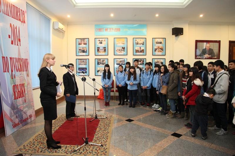 Trung tâm Khoa học và Văn hoá Nga - trung tâm dạy tiếng Nga tốt nhất tại Hà Nội