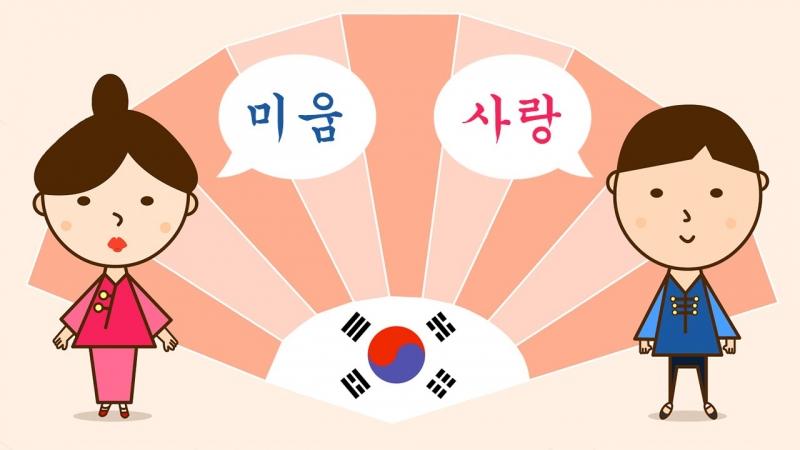 Top 4 trung tâm dạy tiếng Hàn uy tín nhất tại Cần Thơ
