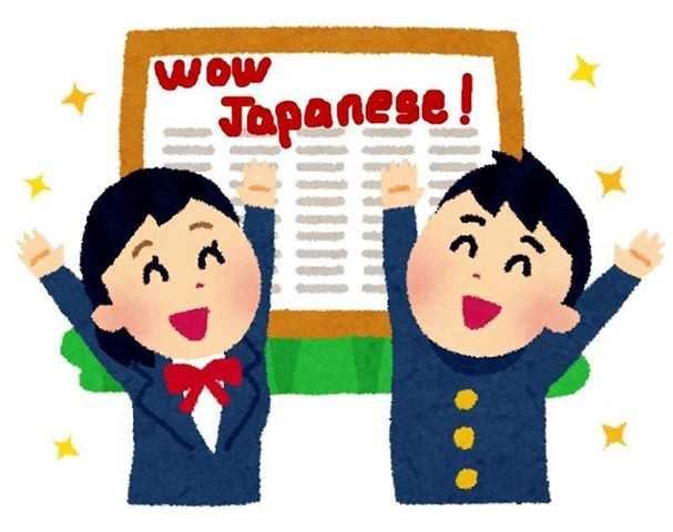 Top 4 trung tâm dạy tiếng Nhật uy tín ở Cần Thơ