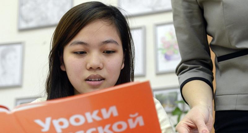Trung Tâm Ngoại ngữ T&M - trung tâm dạy tiếng Nga tốt nhất tại Hà Nội