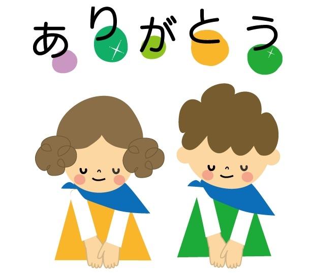 Chức năng chính của trung tâm là tổ chức đào tạo và giảng dạy tiếng Nhật từ sơ cấp đến cao cấp cho các học viên