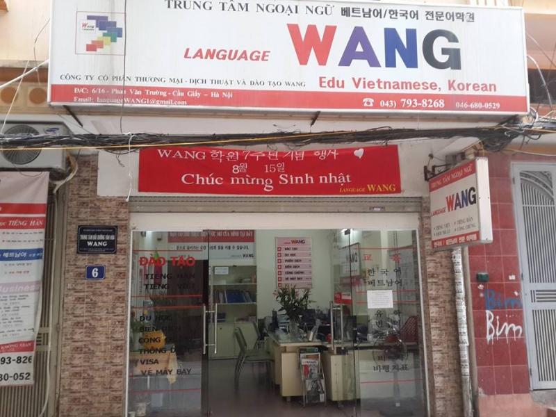 Trung tâm ngoại ngữ Wang