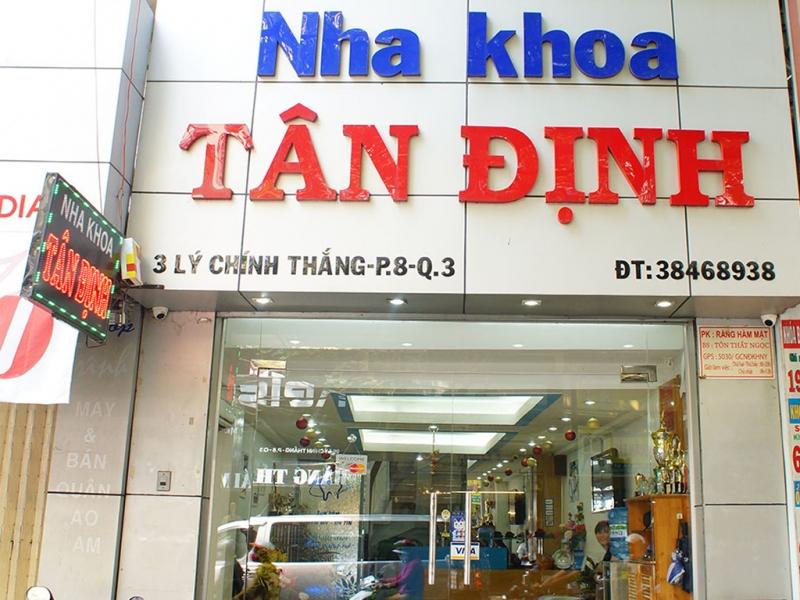 Trung tâm nha khoa Tân Định