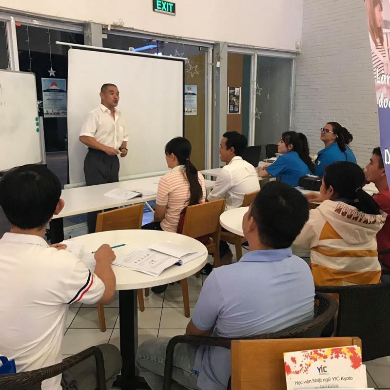 Trung tâm Nhật ngữ và Toán học Terakoya