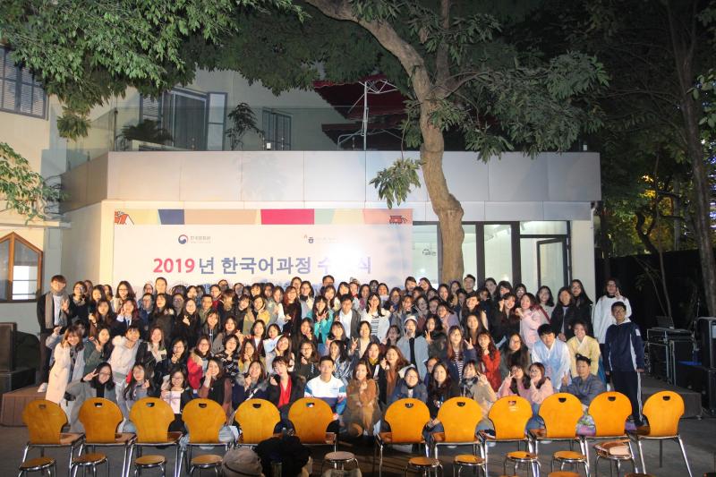 Trung tâm Sejong - Trung tâm Văn hóa Hàn Quốc