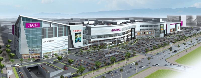 Toàn cảnh Aeon Mall