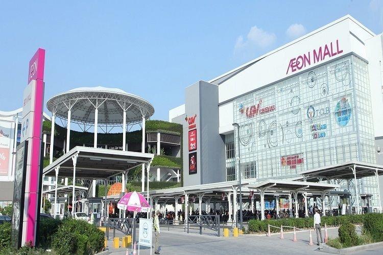 Trung Tâm thương mại Aoen Mall