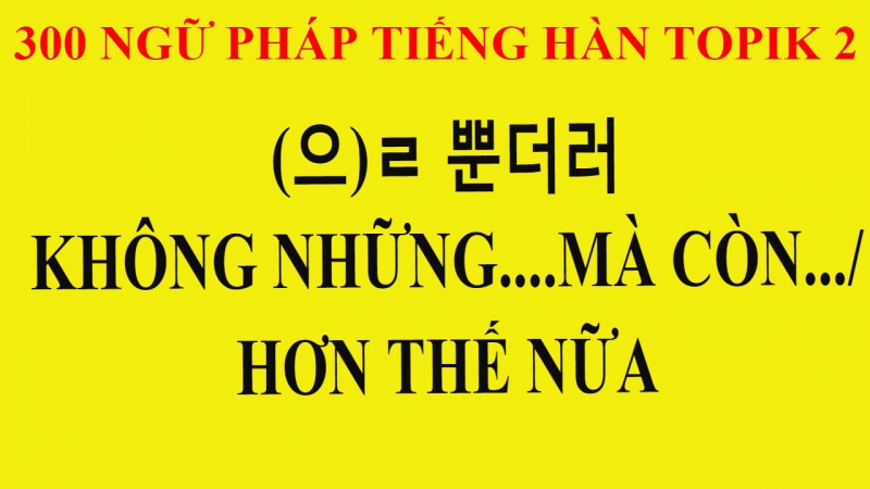 Trung Tâm Tiếng Hàn HanKa Hải Phòng